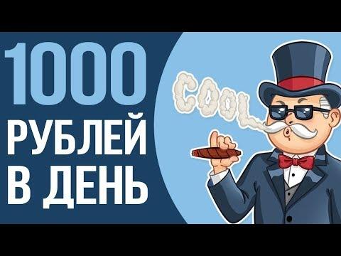 Видео Отзывы о казино онлайн с выводом денег