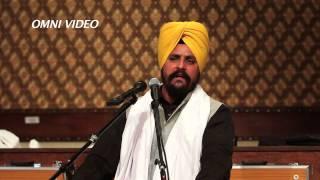Bhai Sarbjit Singh Dhunda @ Guru Angad Darbar April 9, 2015 Part 2 of 2