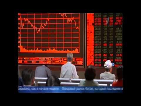 Курс доллара и евро на 27.08.2015