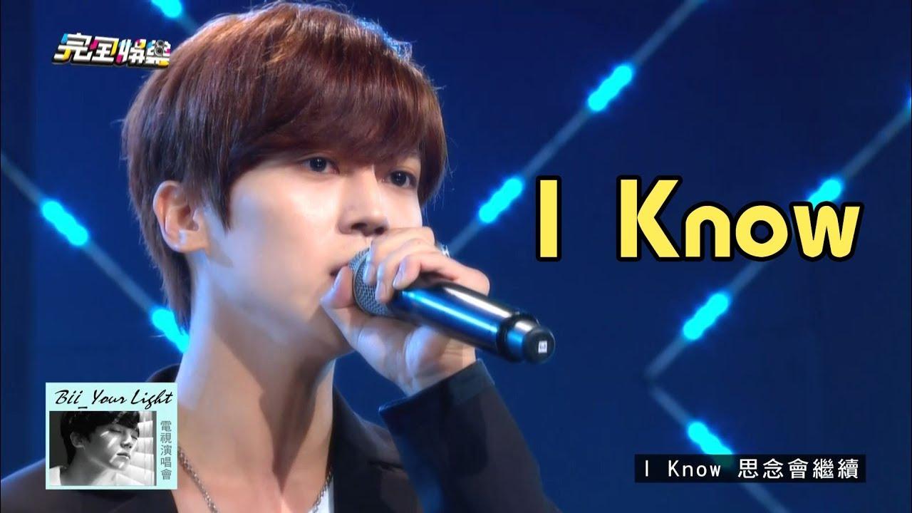 【Bii電視演唱會】I Know - YouTube