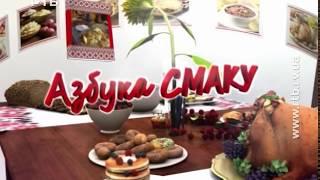 """""""Азбука смаку"""". Рецепти грибних страв з Володимиреччини"""