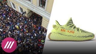 Зачем 3000 человек выстроились в очереди за кроссовками Канье Уэста?
