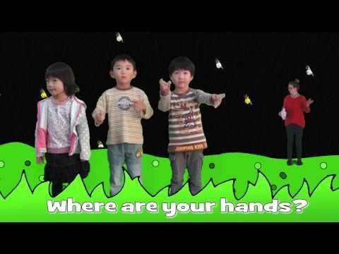 Shake, Shake Teacher's Video