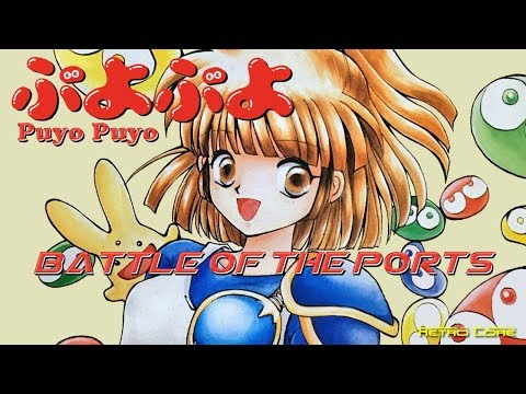 Battle of the Ports - Puyo Puyo (ぷよぷよ) Show #215 - 60fps