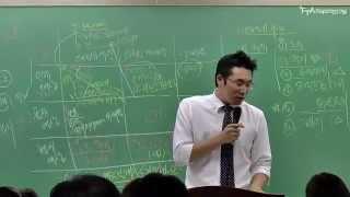 대외무역법 및 외국환거래법 오리엔테이션 최권수 교수