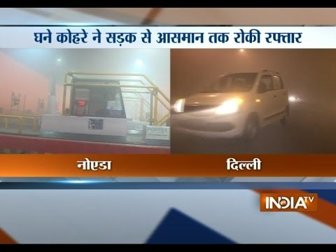 Dense Fog in Delhi Affects Flights and Trains - India TV