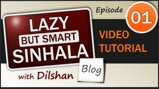 Learn to speak Sinhala - Video Tutorials - Ep 1: Greetings & Responses in Sinhala | Lessons