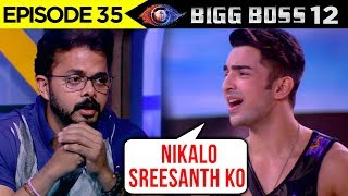 Rohit Suchanti Plans To Throw Sreesanth Out Of Bigg Boss House | Bigg Boss 12 Update
