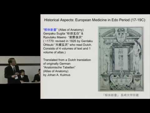 20111215-16 Kyoto University International Conference 24, Dr. Makoto Mark TAKETO