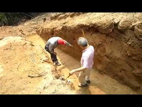 2016년도 비지정 매장문화재 학술발굴조사 - 천안 동성산성(가경고고학연구소)