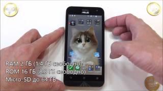 обзор смартфона ASUS ZenFone 2 ZE500CL - мёд и две ложки дёгтя