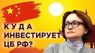 Падение нефти, резервы Банка России и страсти вокруг Брексит / Новости экономики и финансов