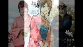 ナタリー 左から新井浩文演じる岡田似蔵、菜々緒演じる来島また子、佐藤...