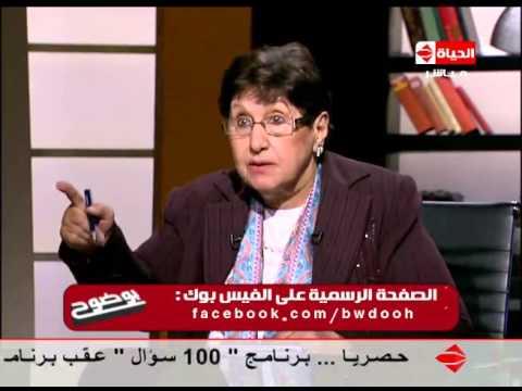 بوضوح - رشدي يحاصر'فريدة النقاش' بالاسئلة وتتهرب ' إذا قام أحدا بإهانة النبي هل يستحق العقاب؟'