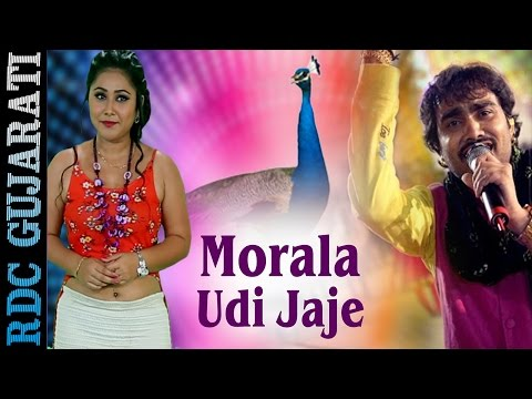 SUPER HIT GUJARATI SONG | Morala Udi Jaje | JIGNESH KAVIRAJ | Video Song | Gujarati Remix Song