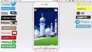 تطبيق Wallpaper lslamic  خلفيات اسلامية