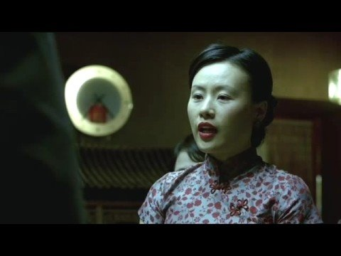 Chinaman - Trailer