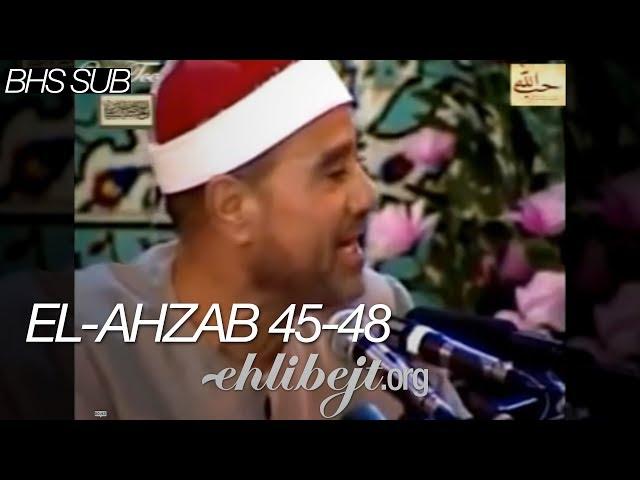 El-Ahzab 45-48 (Šejh Ragheb Mustafa Galwash)