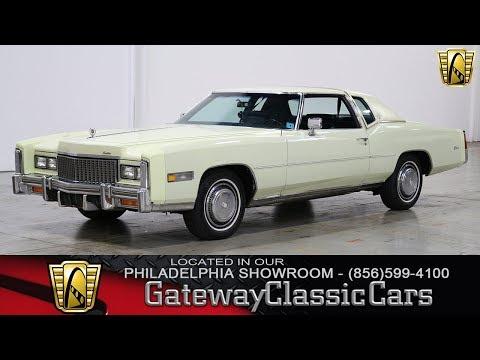 1976 Cadillac Eldorado, Gateway Classic Cars - Philadelphia #454