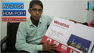 led TV Weston Model -2400 HD led TV 53cm Unboxing