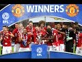 Manchester United WIN EFL Cup - 2017!!!