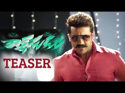Rakshasudu Movie Teaser | Suriya | Nayanthara | Venkat Prabhu | Masss | Latest Telugu Movie Trailers