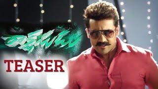 Rakshasudu Movie Teaser   Suriya   Nayanthara   Venkat Prabhu   Masss   Latest Telugu Movie Trailers