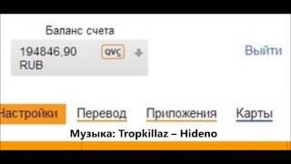 быстро заработать 50 рублей на киви