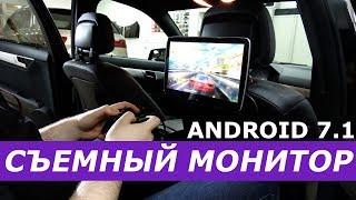 Универсальный и съемный андроид монитор в подголовник авто. Обзор.