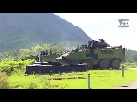 Taiwan Military Drill Simulates Chinese Invasion Attack