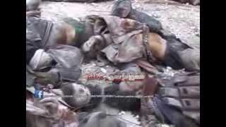الجيش السوري يسحق عشرات الارهابيين اثناء محاولتهم التسلسل نحو منطقة المطاحن في حمص 9/1/2014