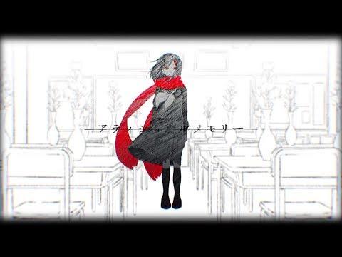 【UTAUカバー】アディショナルメモリー / Additional Memory (電圧空 / Denatsu Sora) + UST
