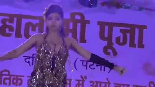 neha bhojpuri arkestra 2017 hd new | ye era dil || hot songs ||Daniyawan