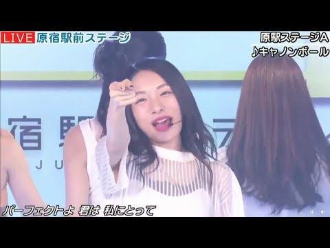 20170727 原宿駅前ステージ#57①『キャノンボール』原駅ステージA.