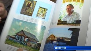 Словарь фразеологизмов Распутина