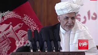 Ghani Asks Ulema to Mobilize The Nation Against Corruption