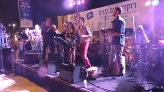 Rimon Salsa Band 2014 (Artur Katz & Vered Ovadia) - Me Voy אני הולך (David Broza Cover-דיוויד ברוזה)