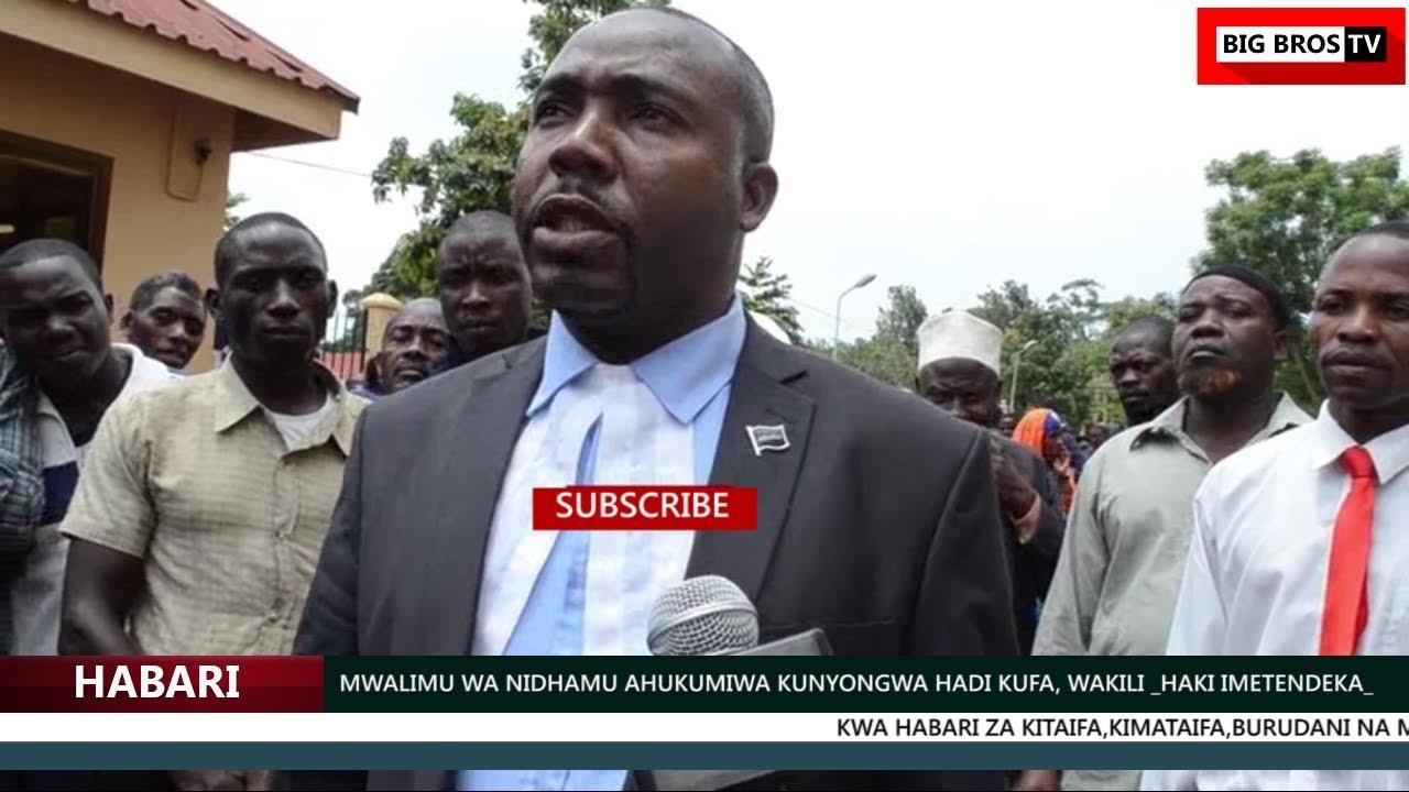 Download MWALIMU WA NIDHAMU AHUKUMIWA KUNYONGWA HADI KUFA, WAKILI  HAKI IMETENDEKA