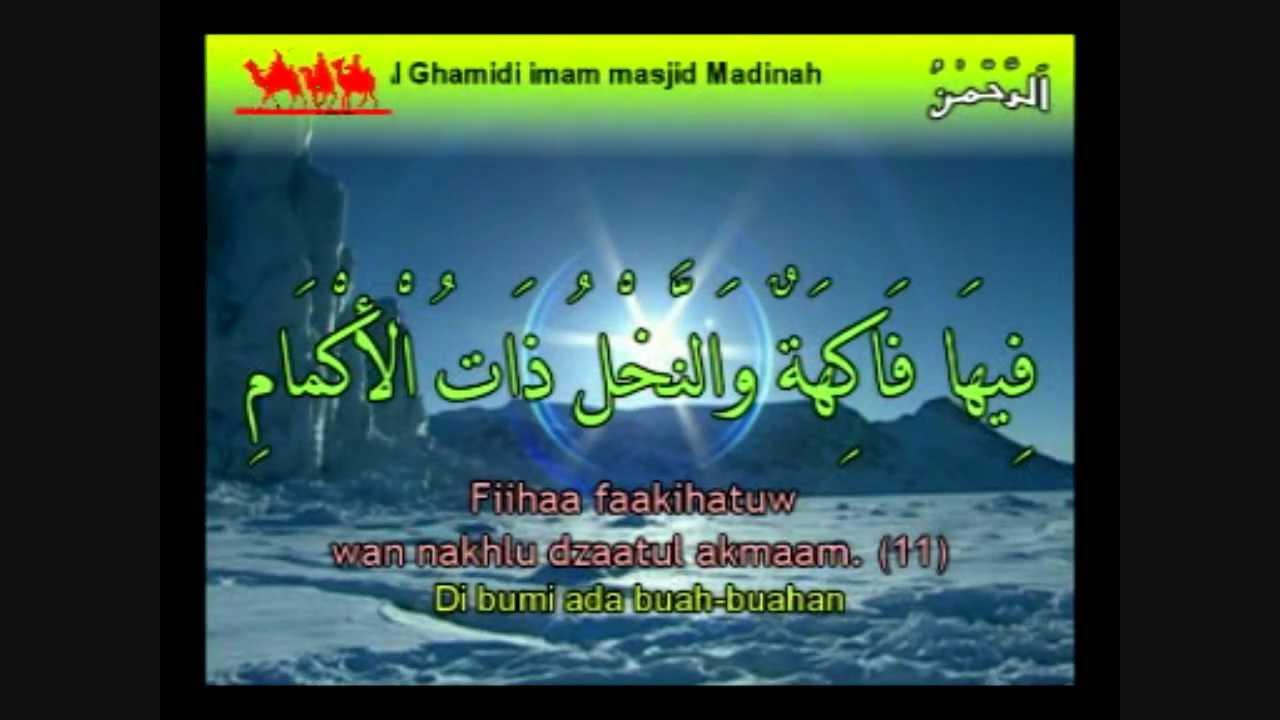 Surah Ar Rahman Terjemahan Bahasa Indonesia