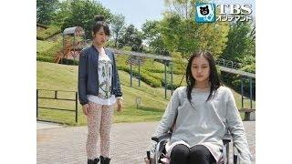 交通事故に遭い、車椅子生活になってから不登校が続く千夏(萩原みのり)。...