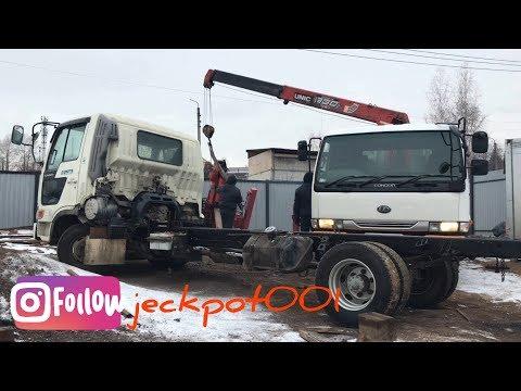 разбор и подготовка грузовика к переоборудованию/СЕРИЯ 2