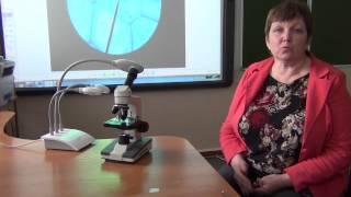 Использование микроскопа и документ камеры на уроках биологии