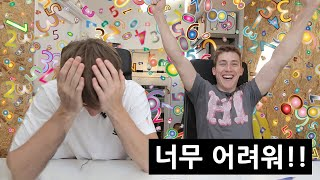 Why Korean Numbers will FRY YOUR BRAIN!!