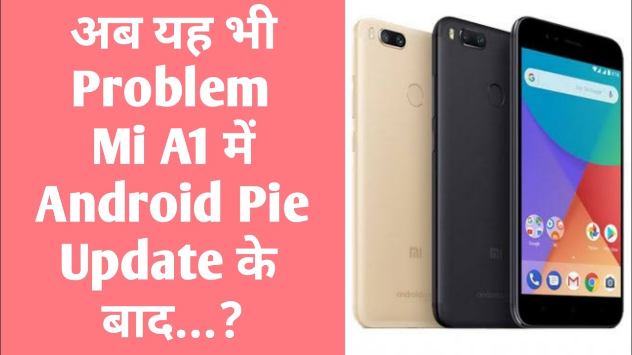 Mi a1 android pie update after buggs/problem/issues   Desi guruji