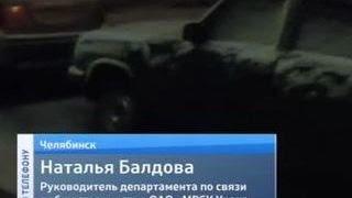 видео Непогода в Украине обесточила тысячи населенных пунктов