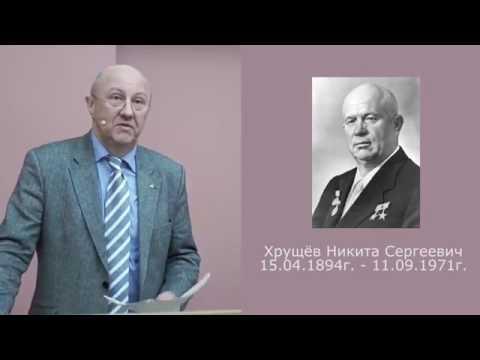 Берия и Хрущев.  Краткая биография Берия и Хрущева