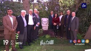 """السفارة الايطالية تحتفل بتدشين """"حديقة الخير"""" - (31-10-2017)"""