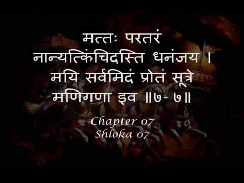 Bhagavad-Gita:Chapters in Sanskrit - MostPopularPages