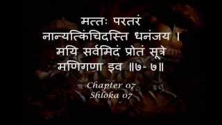 Bhagavad Gita: Sanskrit recitation with Sanskrit text - Chapter 07