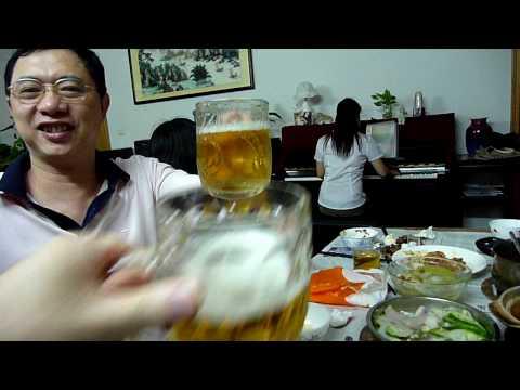 Xinhui City - Guangdong